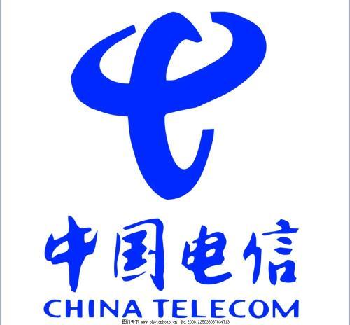 浙江电信公众服务平台_企业号公众号