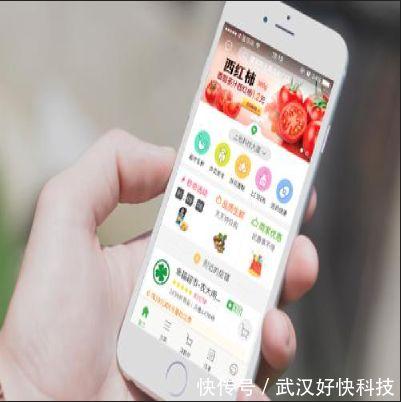 衢州APP开发案例之电商购物商城APP开发需求分析