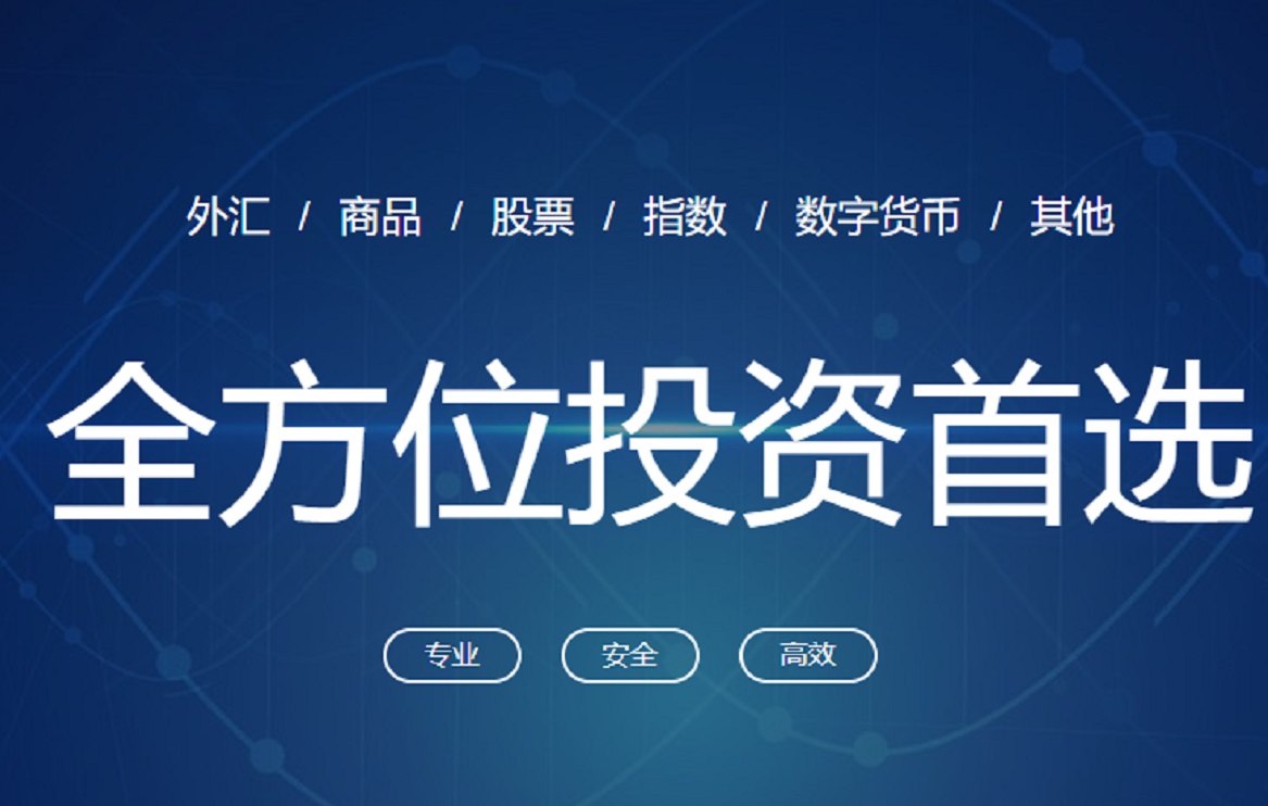 FTS交易平台_虚拟币交易所
