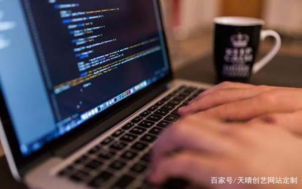 网站开发应从哪几个环节出发