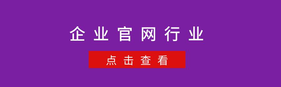 衢州行业客户小程序案例